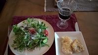 夏野菜料理と玉葱の保存法 - コテージ便り