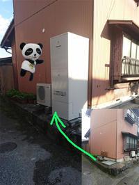 エコキュートの設置 - 西村電気商会|東近江市|元気に電気!