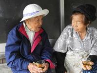 90歳と96歳の語らい^^ - 柴まみママの大多喜便り