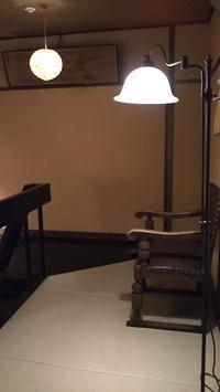2017年GWの旅 四国・中国・九州縦断(12)-石亭 客室編2(芭蕉)&ラウンジ - Pockieのホテル宿フェチお気楽日記 II