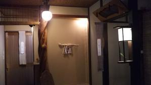 2017年GWの旅 四国・中国・九州縦断(13)-石亭 お風呂&パブリックスペース - Pockieのホテル宿フェチお気楽日記 II