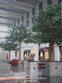 Novotel Bangkok Suvarnabhumi Airport hotel / 穴場なエバー航空のラウンジ - Favorite place