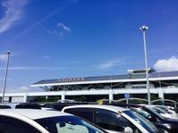 本日も福岡空港にて通訳業務でした - 楽しそうだ!英・中・韓