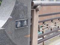 恵比寿新橋商栄会のブログ始めました。 - 恵比寿新橋商栄会のあれこれ
