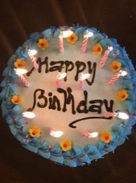 誕生日 - その日・その日