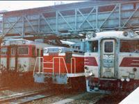 80年代 キハ82系くろしお号とキハ58系とDD13の並び - 『タキ10450』の国鉄時代の記録