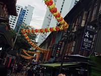 帰りま〜す!サヨナラ シンガポール♪ さよならチャイナタウン♪ - よく飲むオバチャン☆本日のメニュー