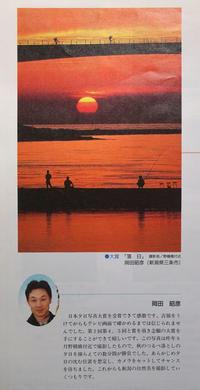 第32回日本海夕日コンサート - the best shot Ⅳ
