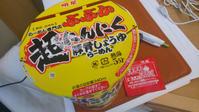 【★3】ぶぶか 超にんにく豚骨しょうゆらーめん(カップ麺) - まゆつばラーメンカフェうなぎ。