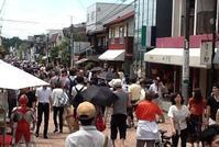 今日の軽井沢(^O^☆♪ - aile公式ブログ