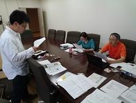 法則化海峡特別支援教育サークル第42回例会 - TOSS北海道教師力向上活動記録集