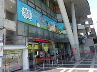 7月台湾旅:貓空空中纜車(猫空ロープウェイ)♪ - 渡バリ病棟