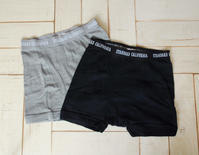 "Sale info ""SD Boxer Briefs"" - Clothing&Antiques Fun"