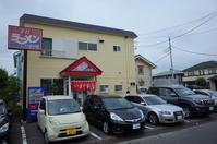 手打ちラーメン いまの家 茨城県守谷市/ラーメン - 「趣味はウォーキングでは無い」