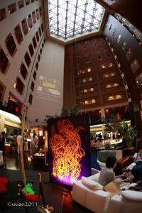 ホテルアートフェス in パークホテル東京 ~アートに圧倒された午後~ - 日々の贈り物(私の宇都宮生活)