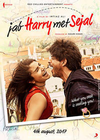 【Jab Harry Met Sejal】 - ポポッポーのお気楽インド映画