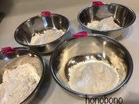 フィセル   4種類の粉で味比べしてみました - 天然酵母パン教室  ほーのぼーの