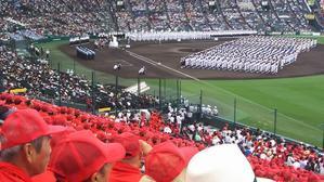 赤鬼旋風‐彦根東高等学校 - 滋賀県議会議員 近江の人 木沢まさと  のブログ
