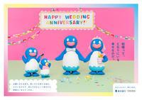 横浜銀行ポスター 「あなたのそばで、夢みる毎日。」vol.06 結婚篇 - 真夜中のもち日記
