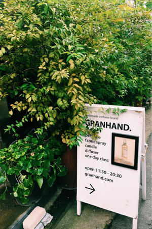 Fragrances Granhand再訪: 八月ソウル - Good Morning, Gorgeous.