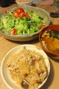 鶏の炊き込みご飯 〜鶏のさっぱり煮アレンジ - 週末は晴れても、雨でも