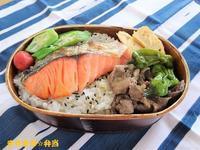 焼き鮭&すき煮弁当 - まるまる☆弁当
