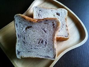 あん食パン -