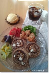 王子も食べれるように配慮した?ココアーモンドクリチラウンド - 素敵な日々ログ+ la vie quotidienne +
