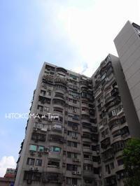 台北マンション - カメラでヒトコマ