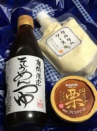 進化した!? - Kyoto Corgi Cafe