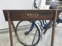 shiro 砂川本店 - 何もしない贅沢
