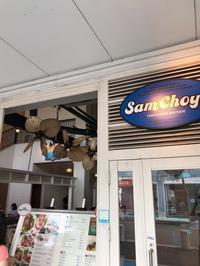 Sam Choy's(サムチョイズ)@横浜ベイサイドマリーナ - 「ぺろ」日記