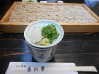 お盆休み1日目 - 福岡おでかけと食日記