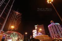Night in Macau - ★ひかるっち★の Happy spice ブログ