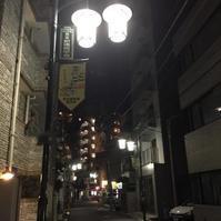 あなたを照らす光になりたい♡ - 恵比寿新橋商栄会のあれこれ