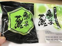大浪 亀の子せんべい (会社で頂いたお土産♪) - よく飲むオバチャン☆本日のメニュー