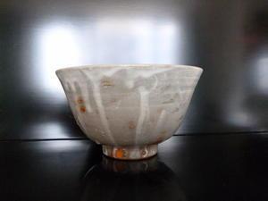 玄洋窯 陶芸教室への お誘い - 心の時空