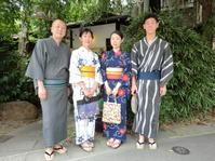 ご家族で、思い出残る、夏休み。 - 京都嵐山 着物レンタル&着付け「遊月」
