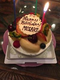 ミサキの日常〜HappyなBirthday!!〜 - 00aa恵比寿美容室  Hana★癒し系ヘアサロン★《ヘアー・ハナ》