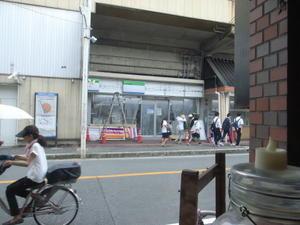 みなさん宮之阪に帰って来てるんですか? -