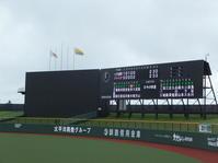 新しくなった釧路市民球場でソフトバンクの試合を観てきました - ナオキブログ