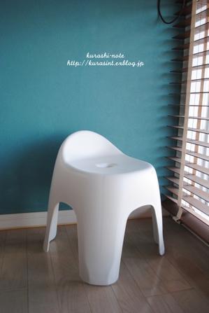 キレイを維持しやすいシンプルお風呂イス。 - クラシノート