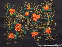作品展用 茶碗のための仕覆用刺繍刺し終わり(ホフロマ塗り図案) - ロシアから白樺細工