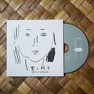 Kita Akira CD - SABI