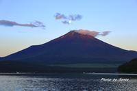 2017夏富士紀行-山中湖編後半- - さんたの富士山と癒しの射心館