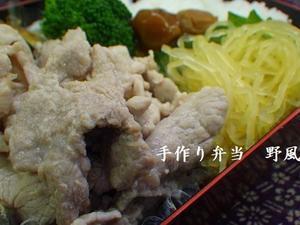 「野風弁当を食べる会with猫月珈琲」無事終了いたしました! -