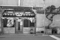 梅ケ枝湯  (兵庫県 高砂市) - あなた天使ちゃん ワタシ悪魔っち
