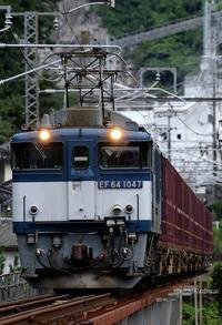 3082レ 圧縮面縦@井倉鉄橋。 - 山陽路を往く列車たち