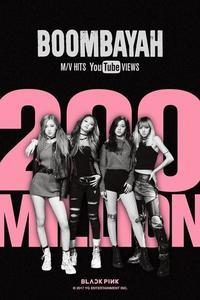 BLACKPINK、デビュー曲「BOOMBAYAH」MV再生回数が2億回を突破!K-POP史上初の記録 - Niconico Paradise!