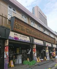 「東京散歩」築地にもんじゃに江戸前寿司 - YUKA'sレシピ♪
